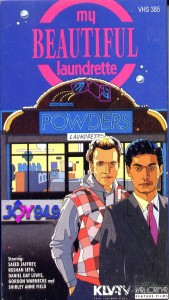 VHS cover of MBL with JOY
