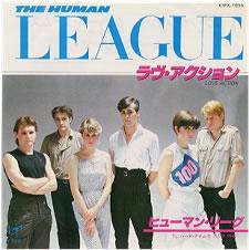 22 The Human League - Love Action
