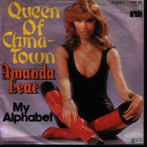 a01-amanda-lear-queen-of-chinatown