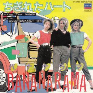 01 Bananarama - Cruel Summer (Henry Saiz Remix)