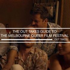 The Out Takes Guide to MQFF 2017