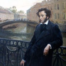 Celebrating Pushkin