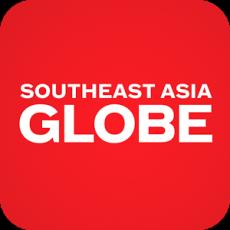 Paul Millar: Southeast Asia Globe