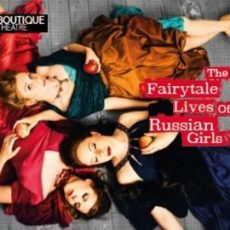 Interview: E.Millington on The Fairytale Lives of Russian Girls