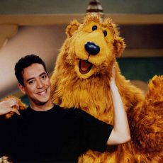 Bear From Bear In The Big Blue House