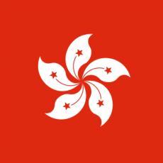 Hong Kong: Queer Film in the Spotlight