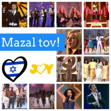 Mazal tov Israel! Let's celebrate!